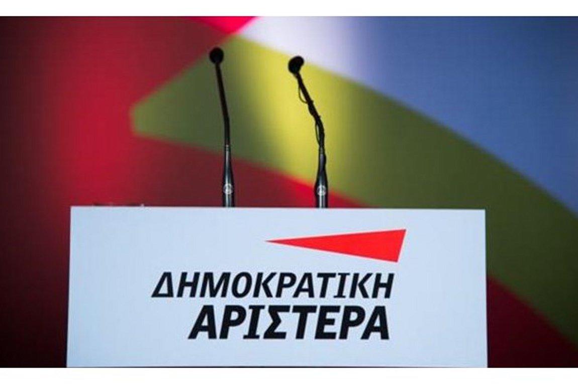 Με 37 ψήφους υπέρ και 19 κατά η αποχώρηση της ΔΗΜΑΡ από το ΚΙΝΑΛ