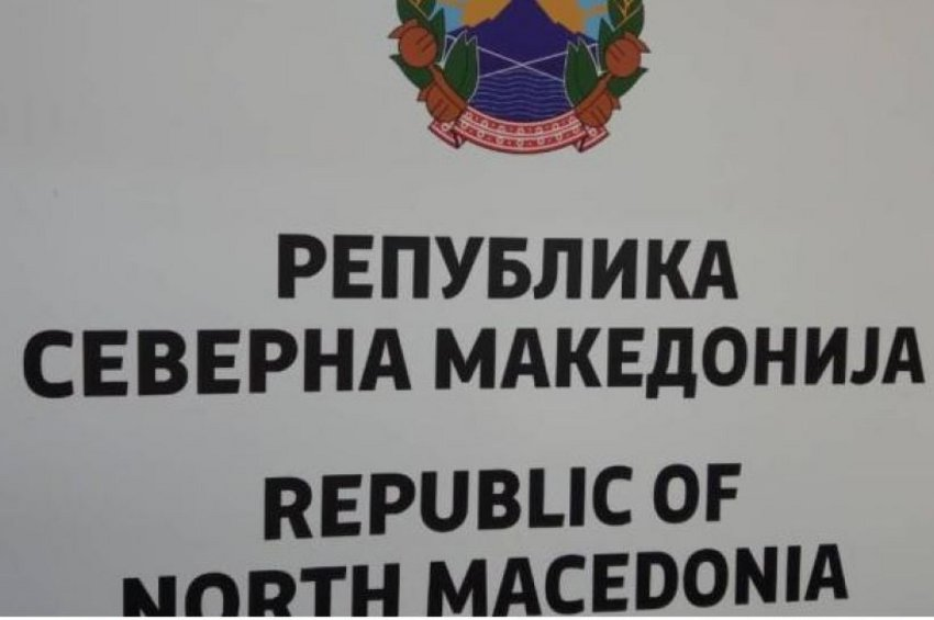 Σε «Βόρεια Μακεδονία» αλλάζουν οι πινακίδες στα σύνορα των Σκοπίων