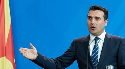 Ζάεφ: Ας απαντήσει η Ελλάδα αν στο έδαφός της ομιλείται η «μακεδονική» γλώσσα