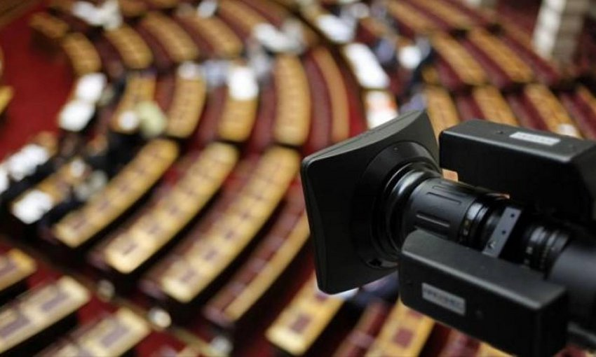 LIVE: Η δεύτερη μέρα της συζήτησης στη Βουλή για τη Συνταγματική Αναθεώρηση