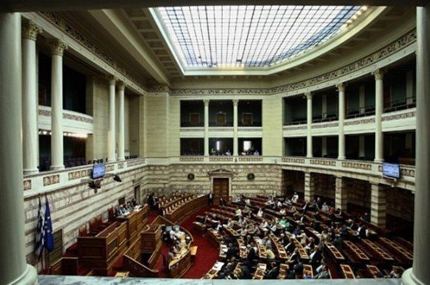 Απόφαση Βουλής: Η  κατεύθυνση αναθεώρησης δεσμεύει μόνο τα κόμματα που την εκφράζουν