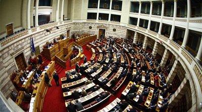 Άρση ασυλίας Λοβέρδου, Σαλμά, Φωκά αποφάσισε η Βουλή με συντριπτική πλειοψηφία