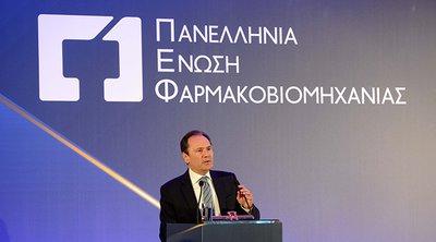ΠΕΦ: Απαιτείται νέα φαρμακευτική πολιτική με πιο δίκαιη τιμολόγηση