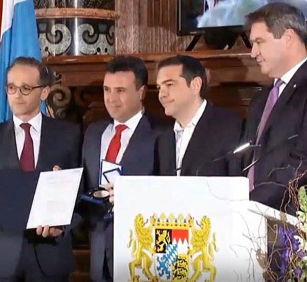 Βραβεύτηκαν Τσίπρας - Ζάεφ για την προσφορά τους στην διεθνή ειρήνη - Τι δήλωσε ο Πρωθυπουργός