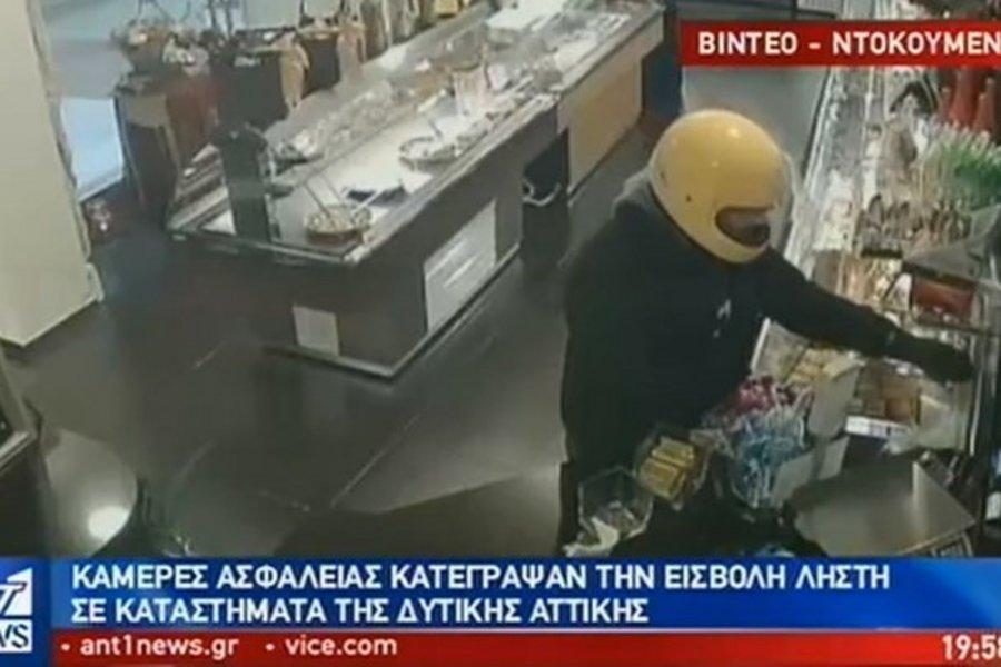 Βίντεο - ντοκουμέντο από την δράση του «ληστή των φούρνων»