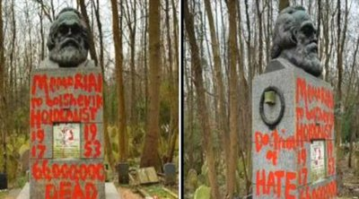 Βεβήλωσαν ξανά τον τάφο του Καρλ Μαρξ στο Λονδίνο