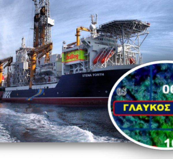 Άλλα 16 δισ. από τον Γλαύκο στον ενεργειακό πλούτο της Κύπρου