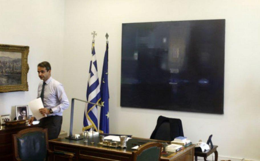 Τηλεφώνημα για βόμβα στο πολιτικό γραφείο του Κυρ. Μητσοτάκη σήμανε συναγερμό στην ΕΛΑΣ