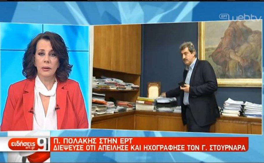 Πολάκης: Ποτέ δεν απείλησα τον Στουρνάρα - Αυτός με εκδικείται