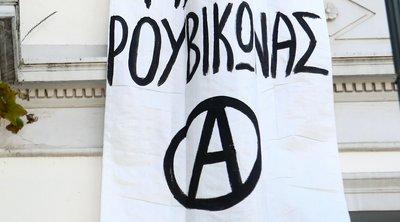 Ποινική δίωξη σε δύο μέλη του Ρουβίκωνα για την επίθεση στα γραφεία του ΣΕΒ - Προσήχθη ηγετικό στέλεχος