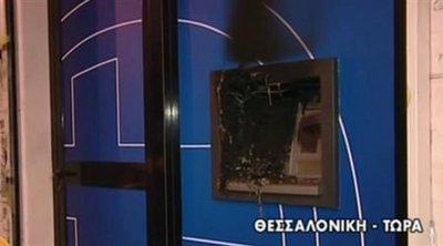Νέος εμπρησμός σε ΑΤΜ στην Θεσσαλονίκη