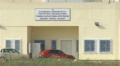 Αιματηρή συμπλοκή μεταξύ κρατουμένων στις φυλακές Δομοκού - Ισοβίτης επιτέθηκε με αυτοσχέδιο μαχαίρι