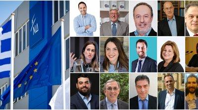 Αυτοί είναι οι 15 νέοι υποψήφιοι ευρωβουλευτές που ανακοίνωσε η ΝΔ