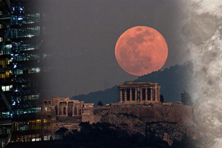 Εντυπωσιακές εικόνες από όλο τον πλανήτη με την υπερ-σελήνη του Φεβρουαρίου