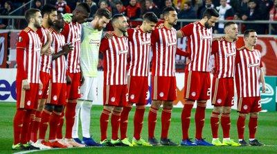 Οικονομική ένεση για τον Ολυμπιακό ενδεχόμενη πρόκρισή του στους «16» του Europa League