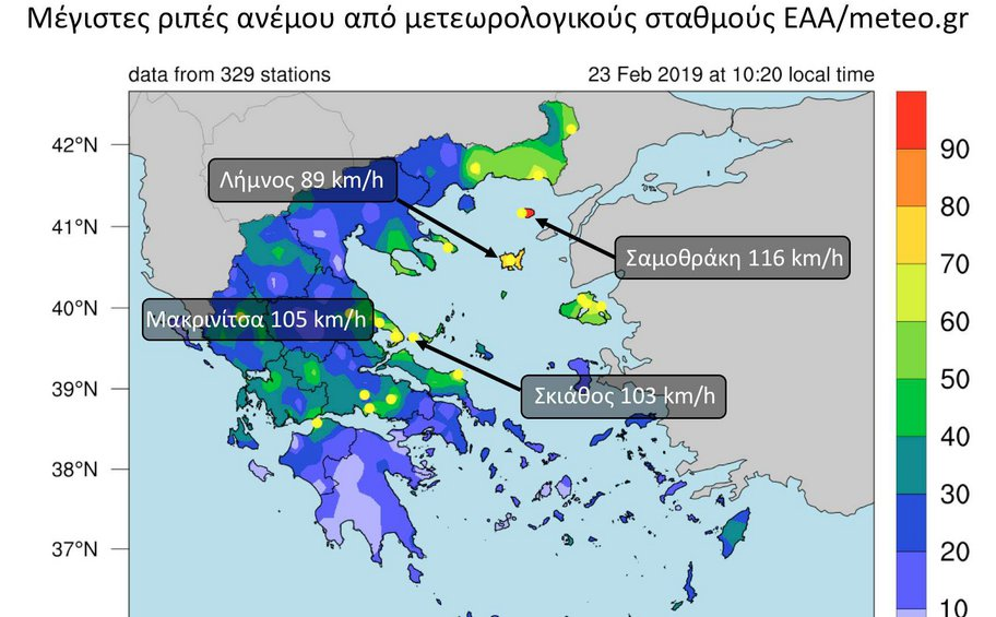 Θυελλώδεις άνεμοι στα βόρεια και κεντρικά