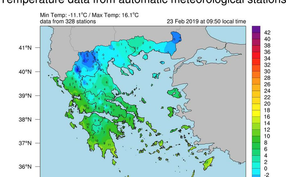 Σχεδόν 12 βαθμούς η πτώση της θερμοκρασίας στη Θεσσαλονίκη