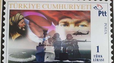 Οι Τούρκοι έκαναν και γραμματόσημο τη «Γαλάζια Πατρίδα»!