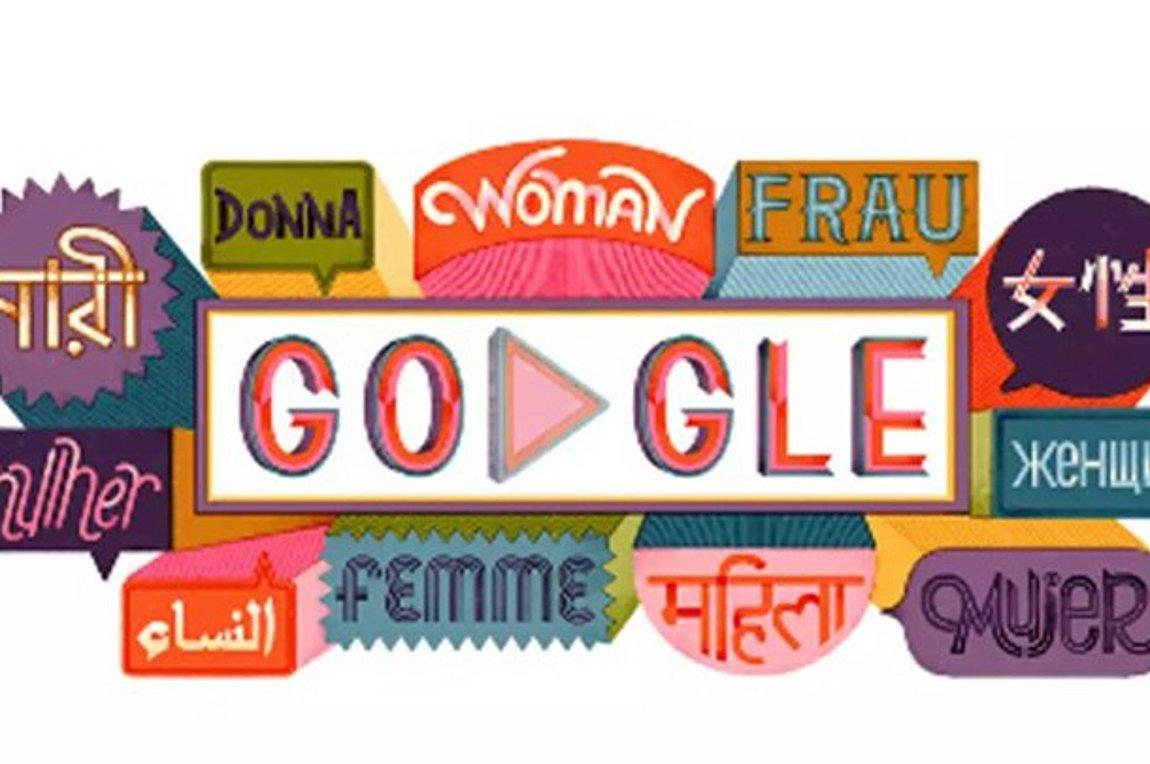 Στην Παγκόσμια Ημέρα της Γυναίκας αφιερωμένο το Doodle της Google