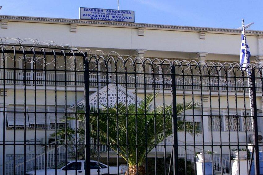 Πρόεδρος σωφρονιστικών υπαλλήλων: Άγρια η συμπλοκή στον Κορυδαλλό - Έκοψαν την καρωτίδα του κρατούμενου