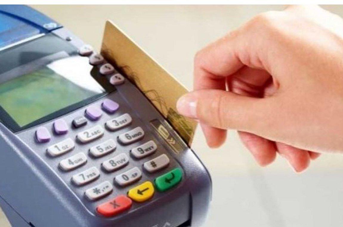 Έως τις 30 Απριλίου του 2019 θα πρέπει οι υπόχρεες επιχειρήσεις και  επαγγελματίες της να δηλώσουν τον επαγγελματικό τους λογαριασμό στην εφορία  προκειμένου ... 088d4128f66