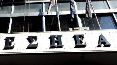 ΕΣΗΕΑ: Συμπαράσταση στις δημοσιογράφους που καταγγέλλουν σεξουαλική παρενόχληση