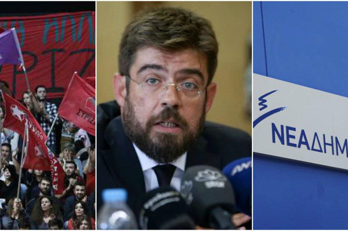 5ab6efa51c Αντιδράσεις για το νέο Ποινικό Κώδικα - Νεολαία ΣΥΡΙΖΑ  Να διορθωθεί - ΝΔ   Δώρο στην ΧΑ - Καλογήρου  Είναι σε διαβούλευση
