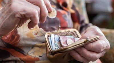 Τι σημαίνει για την τσέπη των συνταξιούχων η... συνταγή ΔΝΤ - Πόσο αντέχει το σύστημα