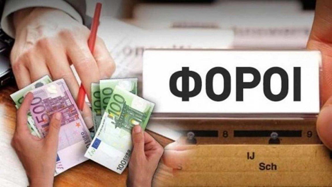 Φόρος εισοδήματος σε 8 δόσεις και ΕΝΦΙΑ σε 6 δόσεις - Τι προβλέπει το νομοσχέδιο