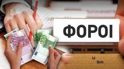 """Έρευνα ΟΟΣΑ: Οι Έλληνες θεωρούν ότι οι φόροι τους """"δεν πιάνουν τόπο"""""""