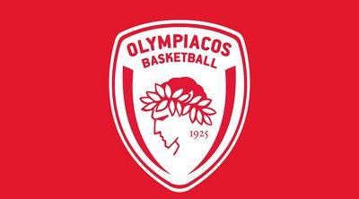 ΚΑΕ Ολυμπιακός: Θερμά συλλυπητήρια στην οικογένεια του Θανάση Γιαννακόπουλου