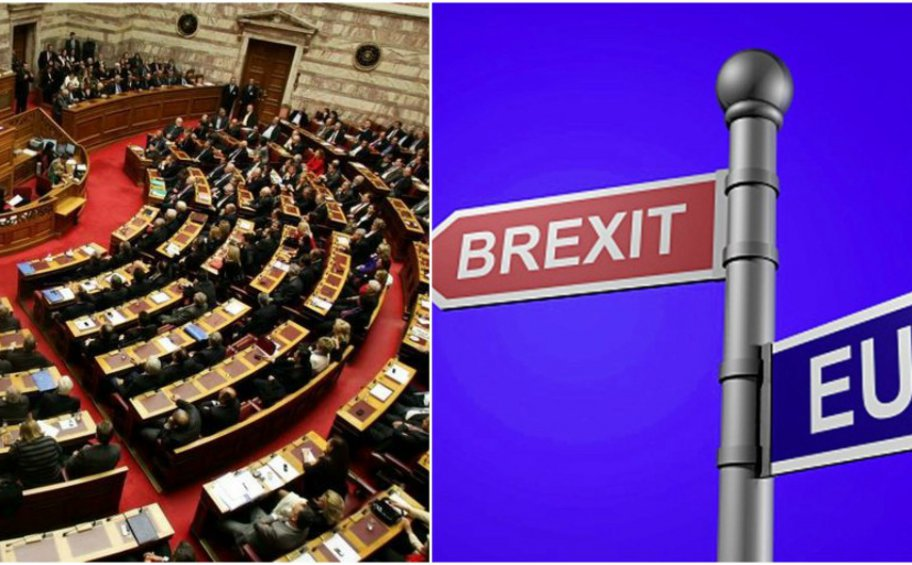 Διασφαλίζονται τα δικαιώματα των Βρετανών στην Ελλάδα σε ενδεχόμενο Brexit χωρίς συμφωνία - Ψηφίζεται τροπολογία