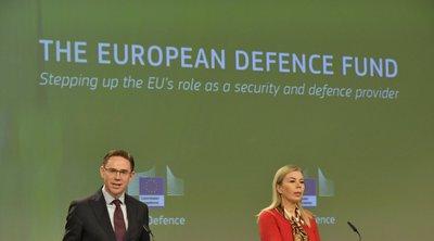 Προγράμματα συγχρηματοδότησης αμυντικών βιομηχανικών σχεδίων μισού δισ. ευρώ παρουσίασε η Κομισιόν
