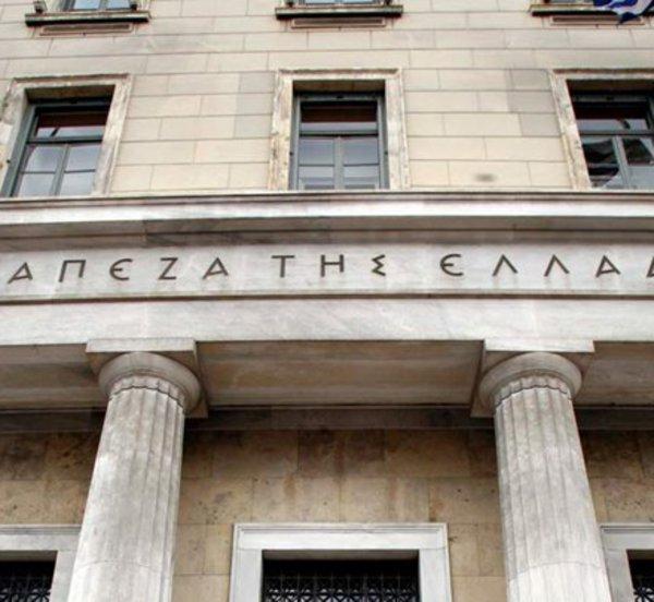 ΤτΕ: Οριακή διεύρυνση του ελλείμματος Τρεχουσών Συναλλαγών το πεντάμηνο Ιανουαρίου - Μαΐου