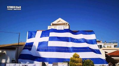 Tύλιξε το σπίτι του με ελληνική σημαία 140 τετραγωνικών μέτρων