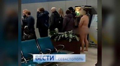 «Πάγωσαν» στο αεροδρόμιο της Μόσχας - Άνδρας περίμενε να επιβιβαστεί σε πτήση... γυμνός