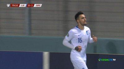 Λιχτενστάιν – Ελλάδα: 0-2 - Δείτε το δεύτερο γκολ της εθνικής ομάδας