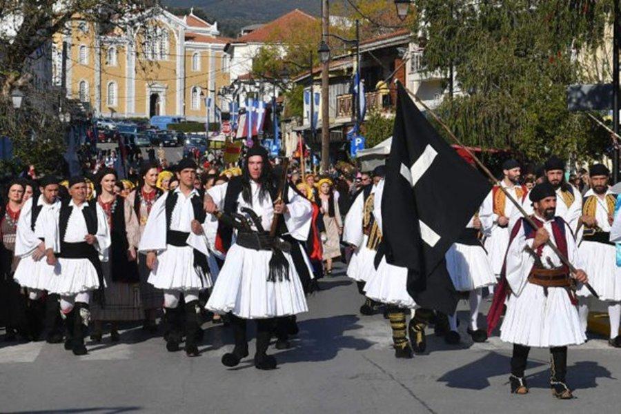 Με το «Μακεδονία Ξακουστή» έκλεισε η παρέλαση στην Καλαμάτα