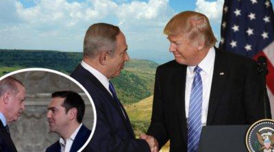Ο Τραμπ ανοίγει τον ασκό του Αιόλου με το Γκολάν