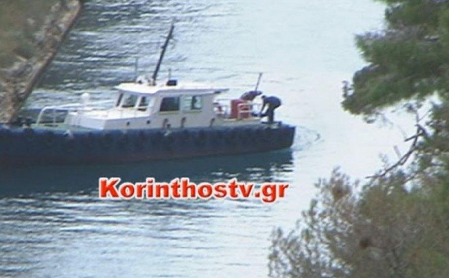Τραγωδία: Άνδρας έπεσε από τη γέφυρα του Ισθμού της Κορίνθου