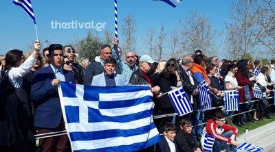 Με σημαίες και εικόνες στα χέρια τραγουδούν «Μακεδονία Ξακουστή» στην παρέλαση της Θεσσαλονίκης