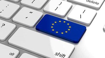 ΕΕ: Αλλάζουν τα πάντα στο Διαδίκτυο - Τι φέρνουν οι νέοι κανόνες για τα πνευματικά δικαιώματα