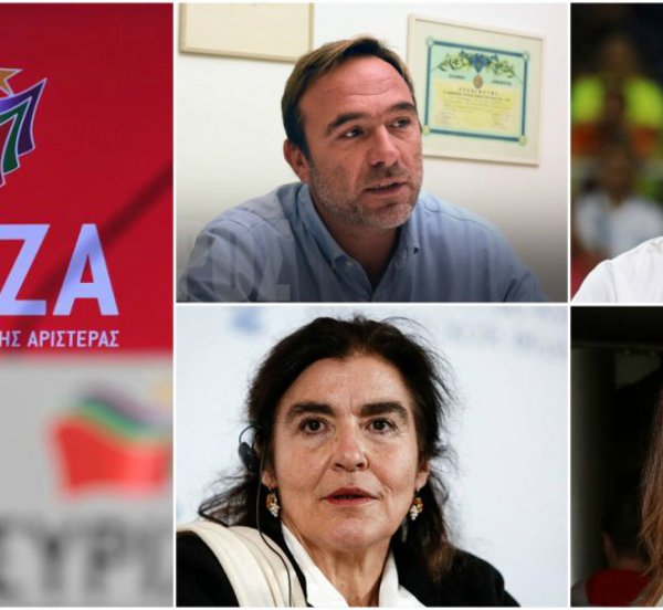 Κόκκαλης, Χρηστίδου, Νικολαΐδης, Κονιόρδου στο ευρωψηφοδέλτιο του ΣΥΡΙΖΑ