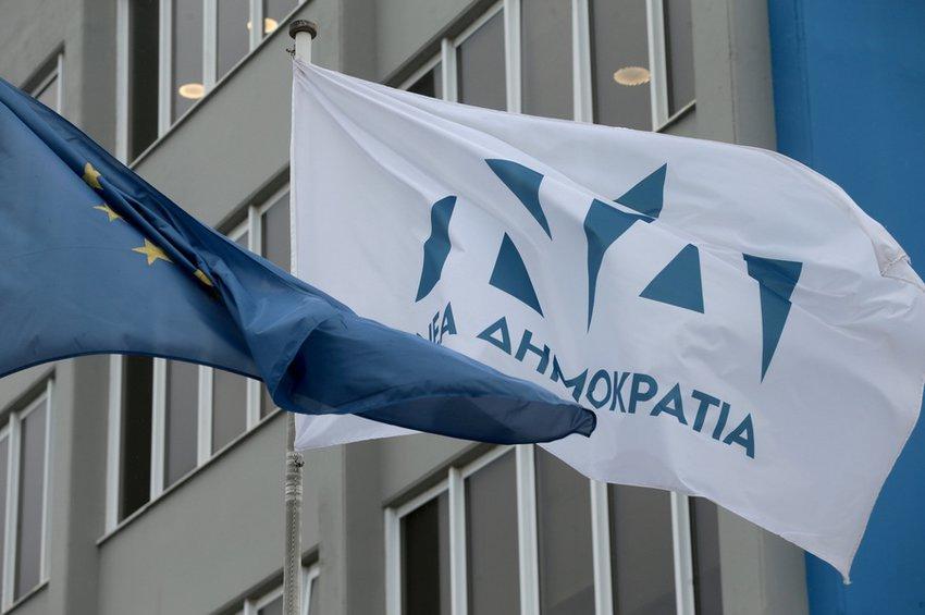 ΝΔ: Επιβεβαιώνεται ότι η υπόθεση Novartis είναι μία πρωτοφανής σκευωρία της κυβέρνησης του ΣΥΡΙΖΑ