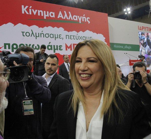 Υποψήφια σε Αθήνα, Εύβοια και Ηράκλειο η Γεννηματά - Τα ψηφοδέλτια του ΚΙΝΑΛ σε 6 περιφέρειες