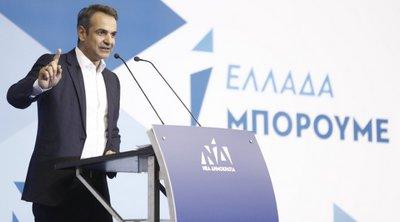 Μητσοτάκης: O Τσίπρας αν μπορούσε μαζί με τα ψηφοδέλτια θα μοίραζε και τα χρήματα του επιδόματος