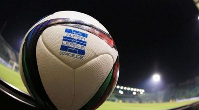 Super League: Τα αποτελέσματα της 6ης αγωνιστικής