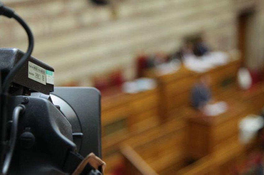 Η απερχόμενη Βουλή σε αριθμούς: 274 ν/σ, 1.041 τροπολογίες και 47.223 ερωτήσεις