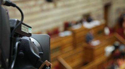 Με γραπτές εξετάσεις η χορήγηση ελληνικής ιθαγένειας