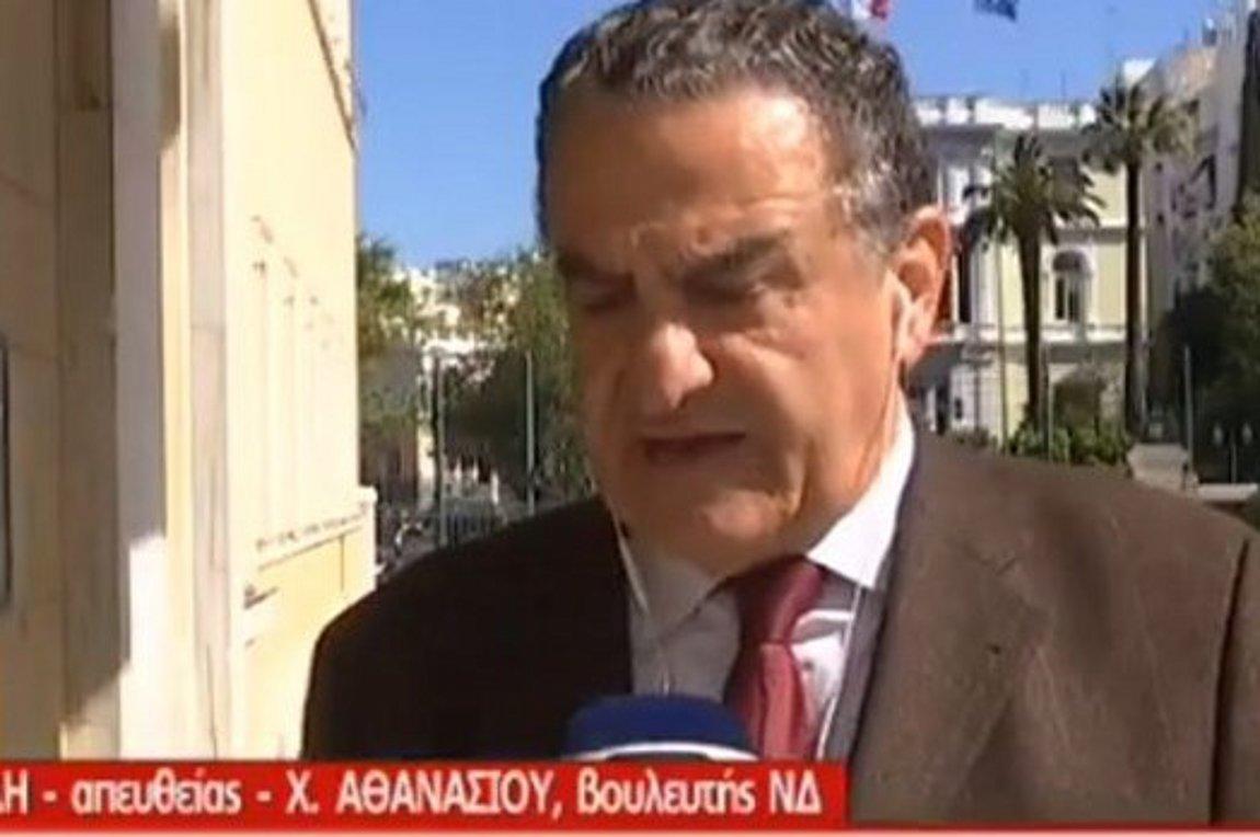 Σάλος με δήλωση του Αθανασίου για τις μίζες - Η ανακοίνωση του ...